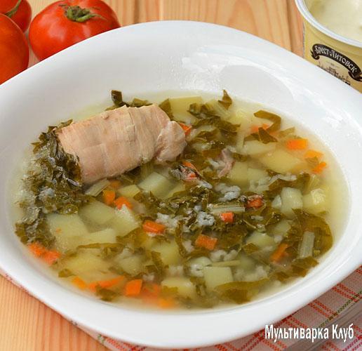 sup-mang-itog