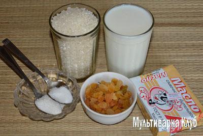 рецепт молочной рисовой каши в скороварке